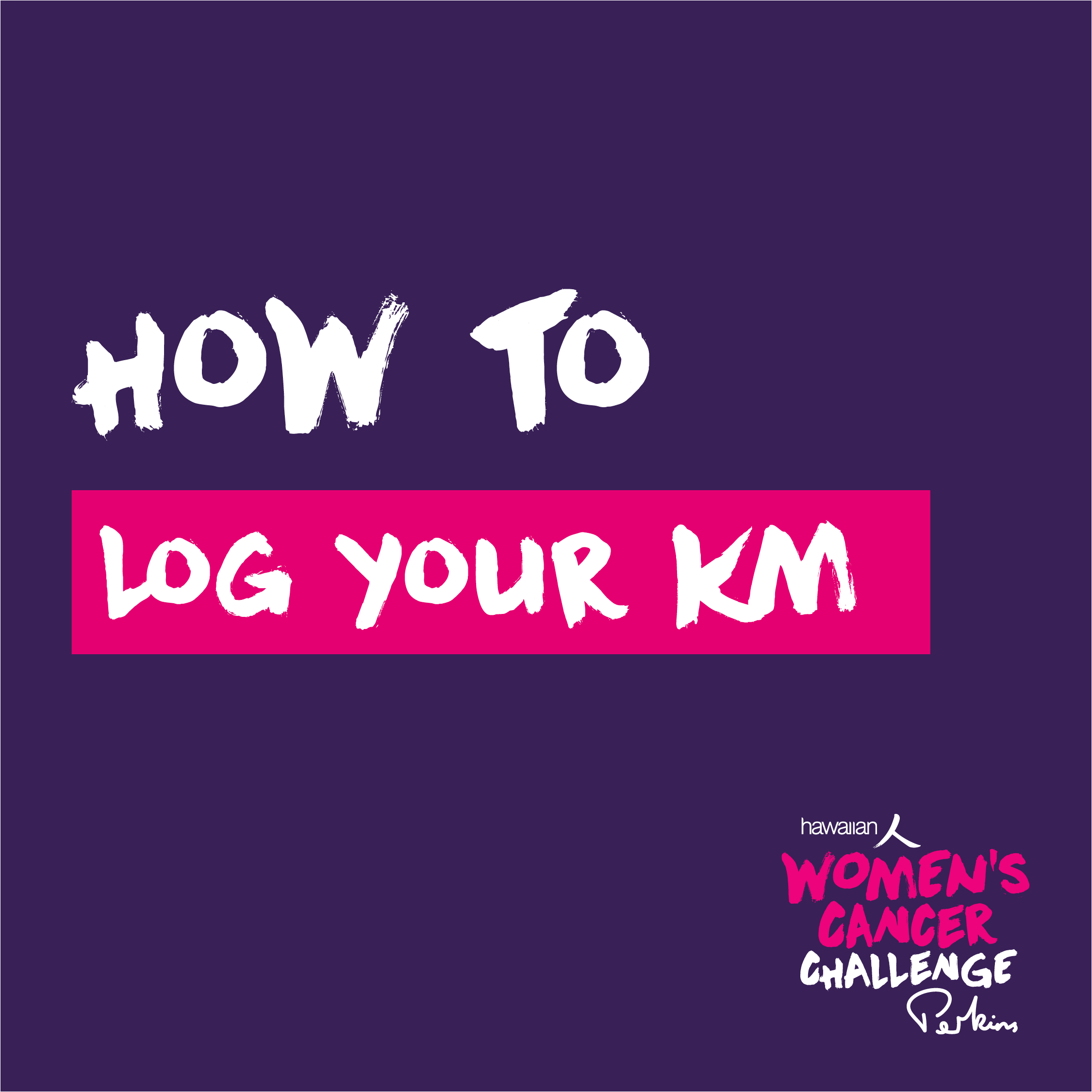 How to log Km